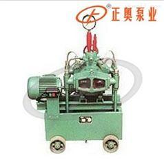 4DSY-I型180/4电动试压泵 试压测试设备知名度高