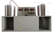 SY-1000原油脱水仪