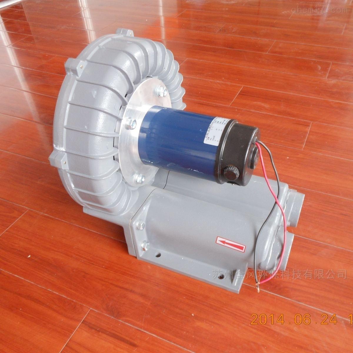 工业用直流高压风机