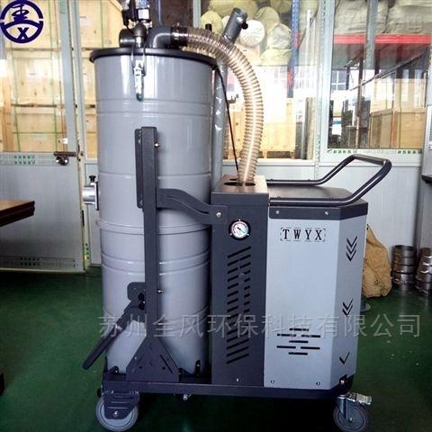 工厂粉末碎屑清洁移动高压吸尘器