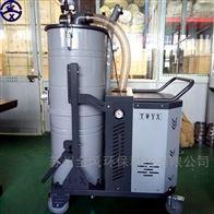 SH-5500化工建材设备地面清洁移动高压吸尘器
