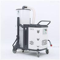 SH重型移动式高压吸尘器