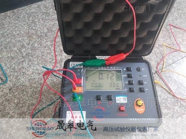 接地電阻測試儀有哪些常用方法?