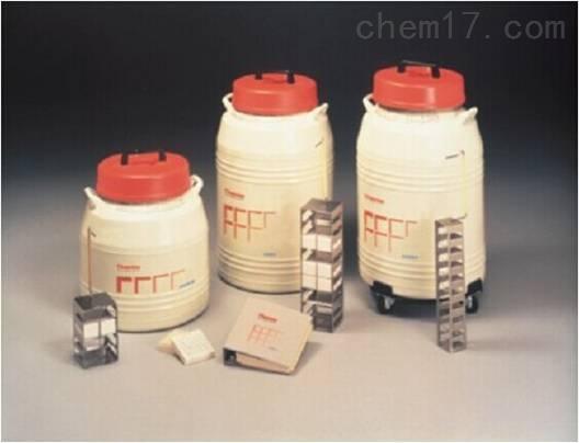 美国热电Thermo Locator低温储存液氮罐