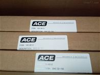 ACE气弹簧-推型GS-8-60-V4A