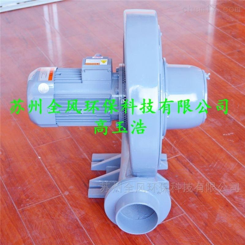 江苏全风工厂直销回火炉专用高温风机