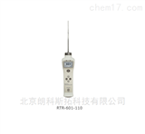 RTR-601-110防水/油性食品温度测试仪TANDD日本RTR-6BD