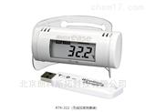 RTR-322室内温度记录仪日本TANDD原装进口