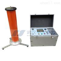 HDZG直流高压发生器