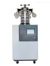 BFD-1D-80Plus实验室冻干机