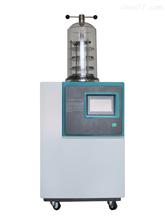 BFD-1B-80Plus实验室冷冻干燥机