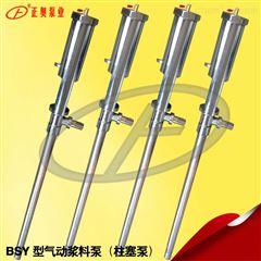 BSY-D5.0型上海正奥气动浆料泵
