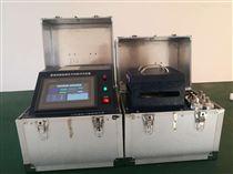 RPSY-2ET便携式破乳剂评选仪