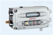 1435德国盖米GEMU定位器