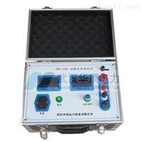 HDH-100A回路电阻测试仪