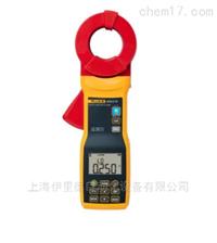 1630-2 FC美国福禄克FLUKE接地环路电阻测试钳表