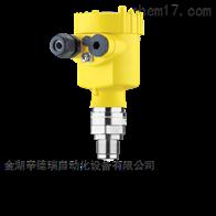 PS64.ACTTCAHXKMXXX威格VEGA雷达物位计螺纹连接量程30m