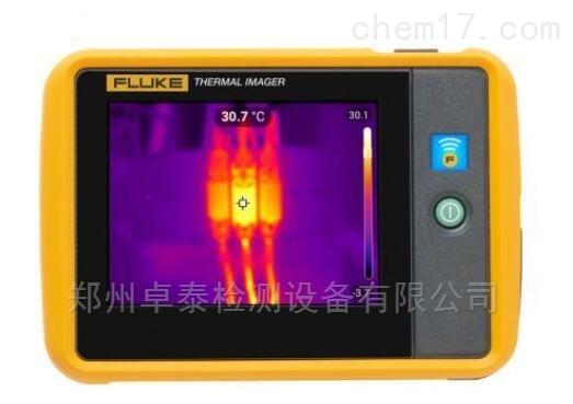 Fluke PTi120郑州便携式口袋红外热像仪Fluke PTi120