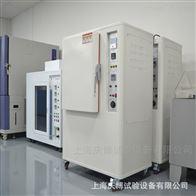 QBHD-150耐黄变老化试验箱