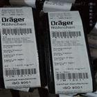 德尔格水检测管
