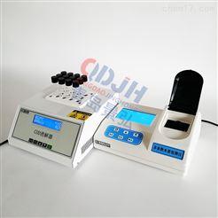 JH-TD400地表水四参数水质检测仪氨氮总氮测试仪直销