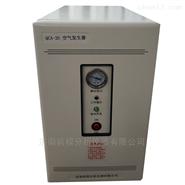 大流量空气发生器QCA-20