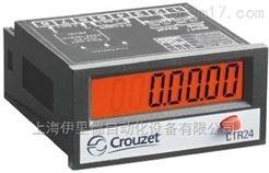 CTR24系列87622081法国Crouzet高诺斯数字计数器