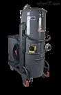 德丰DG 75AF持续作业工业吸尘器