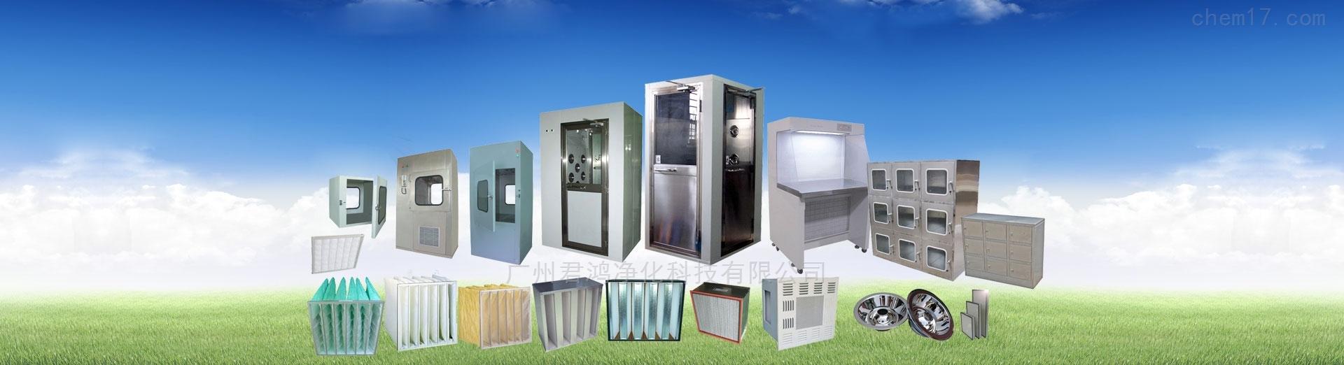 广东广州食品加工厂高温设备耐高过滤器