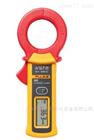 Fluke 360美国福禄克FLUKE漏电流钳表测试仪