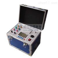 HDZRCS三相直流电阻测试仪