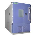 广五所GWS QW0570W15高低温湿热试验箱