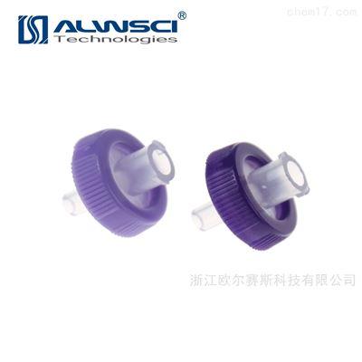 C000061513mmPVDF亲水疏水包边滤器孔径0.45um