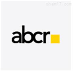 abcr全国代理