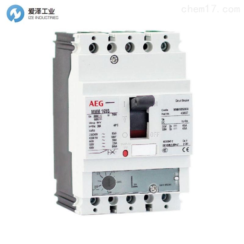 AEG断路器MCH169H3100