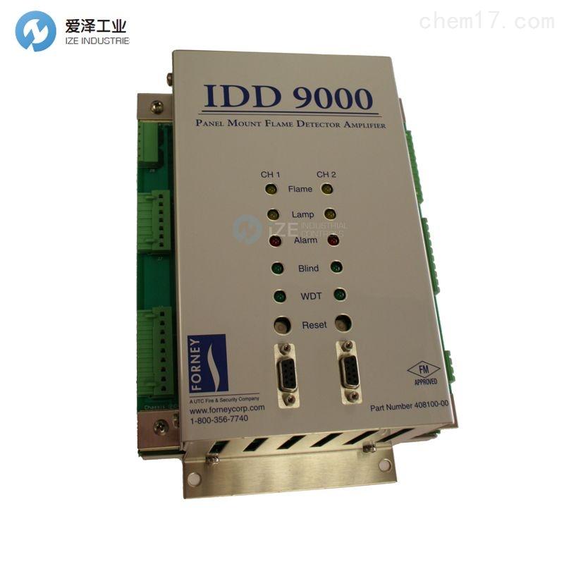 FORNEY火焰探测放大器IDD9000