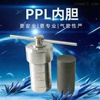 KP-100mlPPL内衬水热合成反应釜100ml压力溶弹