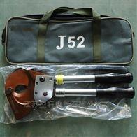 五级承装设备~线缆硬质切刀设备