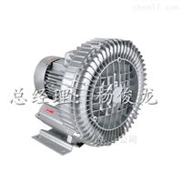 5.5kw5.5KW漩涡高压鼓风机