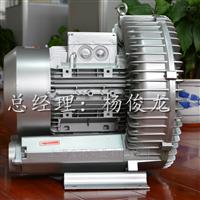 5.5KW燃烧机专用旋涡高压鼓风机