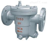 CS41HCS41H蒸汽疏水阀