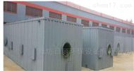 重庆市 BF生物过滤除臭装置优质生产厂家