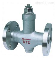 STCSTC可调恒温式疏水阀