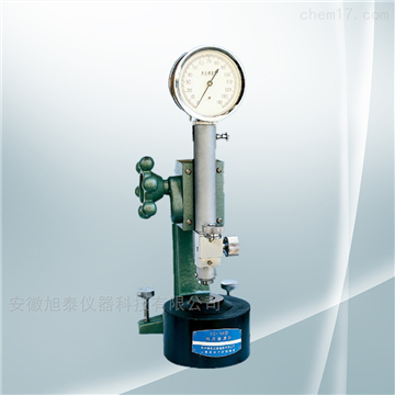 HS-19A型肖式硬度計