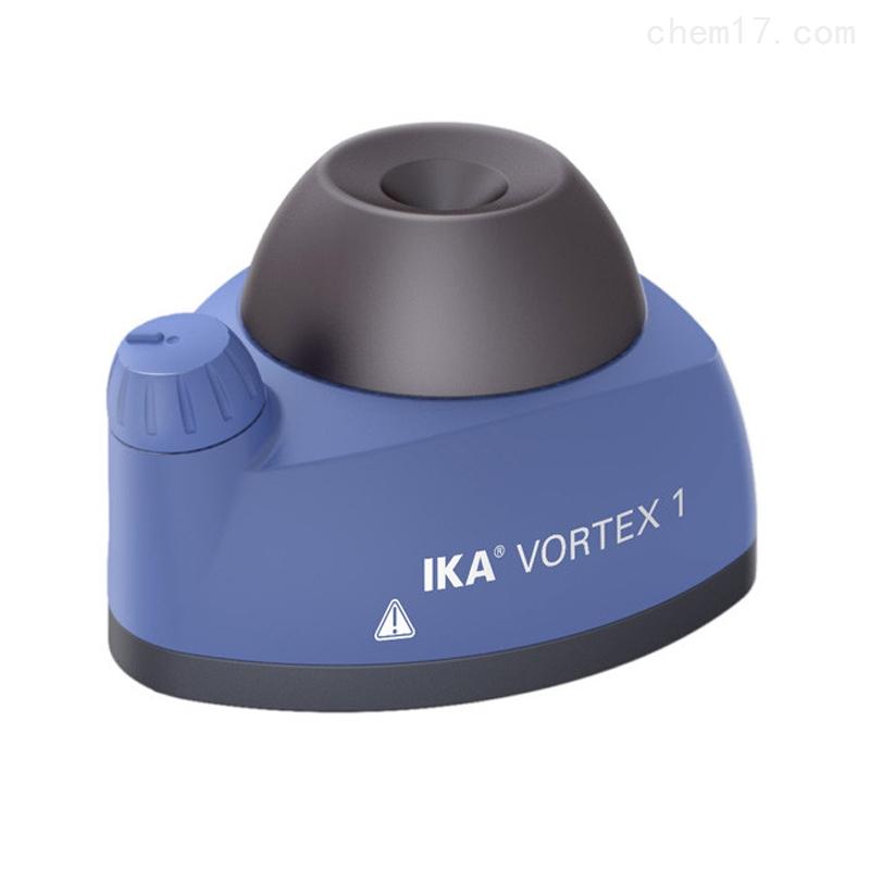 德国IKA Vortex 1漩涡混匀器4047700