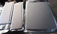 池州STP真空绝热保温板、无肌纤维真空板