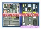 建设工程消防检测箱.消防验收检查器材