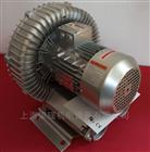 2QB 510-SAH261.5KW 漩渦式風機