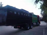 江西小型酒厂污水处理优质生厂厂家