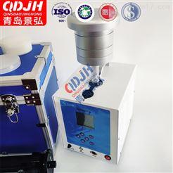 JH-2010型低濃度顆粒物采樣器智能總懸浮微粒取樣器